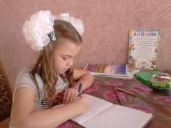 Репетитор (начальные классы) : Успешный ученик