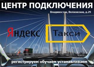 """Водитель такси. ООО """"ВЛАДСТАР"""". Улица Волховская 29"""