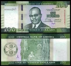 Доллар Либерийский.