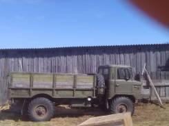 ГАЗ 66. Продается