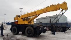 Юрмаш Юргинец КС-4372В. Продается Кран Юргинец КС-4372В, 20 000 кг., 18 м.