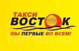Водитель такси. ООО ВОСТОК. Улица Краснознаменная 224б