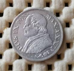 Ватикан 10 сольди 1867г Ag835 Супер!