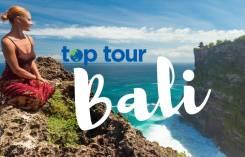Индонезия. остров Бали. Пляжный отдых. О. Бали (10дней/9 ночей)
