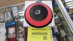 Фильтр воздушный. Nissan: Wingroad, Bluebird, 100NX, Presea, Avenir, Primera, NX-Coupe, Pulsar, Laurel Spirit, Sunny, Sunny California, Langley, Sentr...