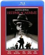 Неприкасаемые (Blu-ray), новый запечатан