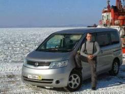 Перегон авто с приморья до любой точки россии