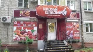 """Продавец. ООО """" ВИОЛА"""". Проспект Октябрьский 42"""