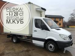 Mercedes-Benz Sprinter. MB Sprinter 515 Рефрижератор 20 м. куб. 2012 год, 2 200 куб. см., 3 000 кг.