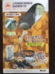 Душ электрический Logos (12 V)для кемпинга Япония