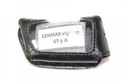 """Чехол на сигнализацию """"Cenmax ST-5A"""" черный"""