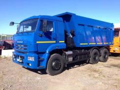 КамАЗ 6520. Камаз 6520-6041-53 самосвал евро 5, 2 000 куб. см., 20 000 кг.