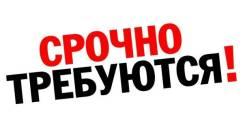 """Мойщик посуды-уборщик. ООО АВК Групп. Остановка Фабрика """"Заря"""""""