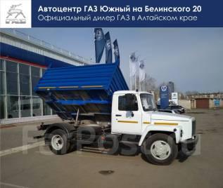 ГАЗ 3309. Самосвал, 4 400 куб. см., 4 250 кг.