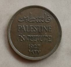 Палестина 1 милс 1927г AU