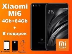 Xiaomi Mi6. Новый, 64 Гб