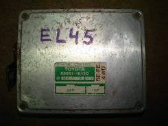 Коробка для блока efi. Toyota Corsa, EL45 Toyota Corolla II, EL45 Toyota Tercel, EL45 Двигатель 5EFE