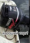 Yamaha. 200,00л.с., 2-тактный, бензиновый, нога X (635 мм), 2005 год год