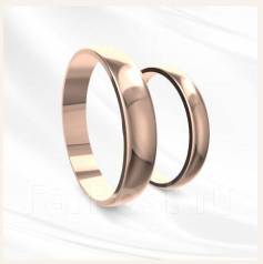 Продам новые обручальные кольца! Срочно - Ювелирные изделия в Хабаровске 3a9fcb1b97b