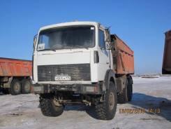 МАЗ 651705. Продам самосвал 6х6, 20 000кг.