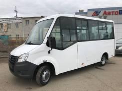 ГАЗ ГАЗель Next. Автобус Next с ГБО 19 мест, 2018 г., 19 мест, В кредит, лизинг