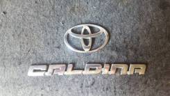 Эмблема багажника. Toyota: Corsa, Caldina, Land Cruiser, Sprinter Carib, Corolla II, Land Cruiser Prado, Tercel Двигатели: 1NT, 4EFE, 5EFE, 5EFHE, 3CT...