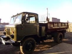 ГАЗ 66. Продам Газ-66 Самосвал 1993г. в., 4 250 куб. см., 4 000 кг.