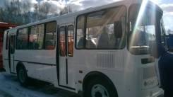 ПАЗ 32054. раздельные сиденья с ремнями безопасности, 21 место, В кредит, лизинг