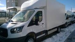 Ford Transit. Chassis C/CAB 470E, 1 000 кг., 4x2