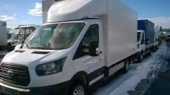 Ford Transit. изотермический 470E (4300х2200х2300), 2 200куб. см., 1 000кг.