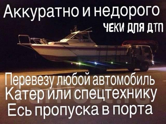 Услуги Эвакуатора ГрузоперевозкиКраны с бортом Варовайка. Частное лицо