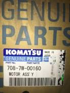 Гидромотор вентилятора Komatsu PC2000. 708-7W-00160. Komatsu PC2000-8