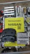 Колодка тормозная. Infiniti: EX35, Q50, EX37, EX25, QX50, Q60, G37 Nissan X-Trail, T32, T32H, T32L, T32LL, T32N, T32NN, T32T, T32Z Двигатели: VQ25DE...