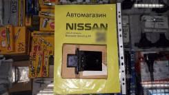 Резистор. Nissan: Xterra, Pathfinder, Armada, Titan, Navara, Quest Двигатели: VQ40DE, V9X, YD25DDTI, YD25DDTIEUR, VK56DE, QR25DE, VQ35DE