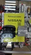 Колодка тормозная. Nissan Rogue, J11, T32D, T32J, T32U Nissan X-Trail, T32, T32R, T32RR, T32W, T32WW, T32Z Nissan Qashqai, J10Z, J11, J11E, J11R, J11Z...