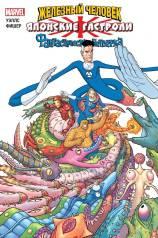 Комикс Железный Человек и Фантастическая Четвёрка. Японские гастроли