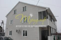 Продается дом с участком в центре города Артем. Улица Омская, р-н Комсомольская, площадь дома 177кв.м., централизованный водопровод, электричество 1...