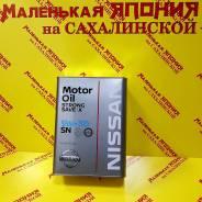 Nissan Strong Save X. Вязкость 5W-30, гидрокрекинговое