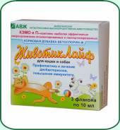 ЖивотикЛайф - пробиотик для животных