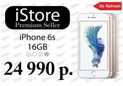 Apple iPhone 6s. Новый, 16 Гб, Золотой, Розовый