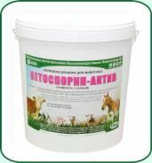 Ветоспорин-Актив - пробиотик для животных