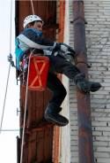 Промышленный альпинист. Высшее образование, опыт работы 9 лет