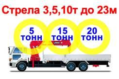 Аренда самопогрузчика 5,10,15,20тн Челябинск