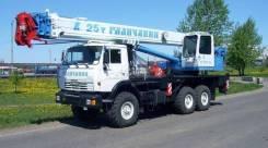 Галичанин КС-55713-5В. КС 55713-5В автокран 25т. (Камаз-43118), 25 000кг.