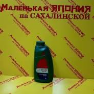 Luxe. Вязкость 10W-40, минеральное
