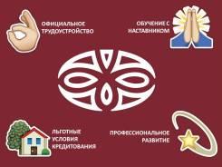 """Специалист контактного центра. ПАО АКБ """"Приморье"""". Улица Светланская 131б"""