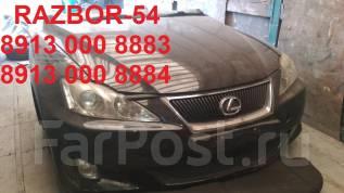 Lexus IS250. IS250, 4GR