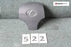Подушка безопасности Lexus IS250, правая передняя