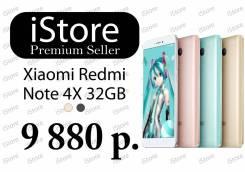 Xiaomi Redmi Note 4X. Новый, 32 Гб, Серебристый