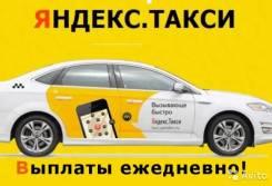 Партнерам ЯндексТакси - как платить налоги только с вашей комиссии